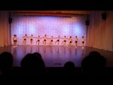 Иван 2014г. Характерный танец