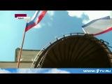 Уже более 10 тысяч крымчан получили новые паспорта с двуглавым орлом