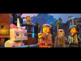 Лего. Фильм/ The Lego Movie (2014)..РЕАЛЬНЫЙ..ФИЛЬМ_.