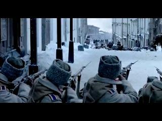 Михаил Булгаков - Белая гвардия (2012) (эпизод из фильма)