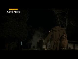 Гетеры майора Соколова 1 серия(драма,военный,сериал),Россия 2014