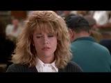 Когда Гарри встретил Салли / When Harry Met Sally (1989) − знаменитая сцена в закусочной