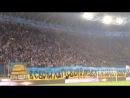 Калоговномойск! Беснующиеся дебильные ИУДОКАКЛЫ на Дніпро-Арена: Бандера,Бандера папа, В жопу выеб*** Путина-кацапа.